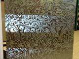 psycadelic-metal-60x60
